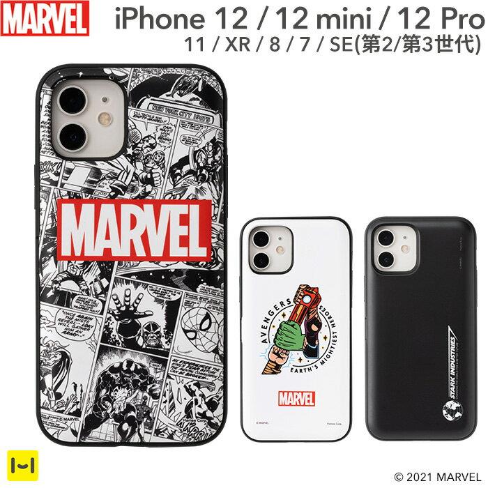 スマートフォン・携帯電話アクセサリー, ケース・カバー iPhone 12 12 mini 12 Pro 11 XR 8 7 SE 2 MARVEL Latootoo iPhone iphone12 iphone12pro iphone8 iphonese iphone7 iiphone11 marvel