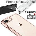 iphone7 plus iphone8plus ケース S
