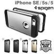iPhone SE iPhone5 iPhone5s ケース Spigen Tough Armor タフアーマー 【 スマホケース 耐衝撃 アイフォンse SGP シュピゲン tpu iphoneケース 】