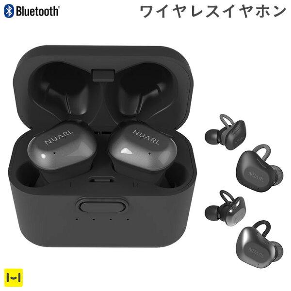 ヌアールNUARLBluetooth5.0対応HDSS搭載IPX4完全ワイヤレスイヤホンNT01B iphone高音質両耳完全ワ