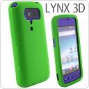 LYNX 3D ドコモ SH-03C用シリコンカバー(グリーン)【リンクス】【リンクス3D】【ケース】【SH03...
