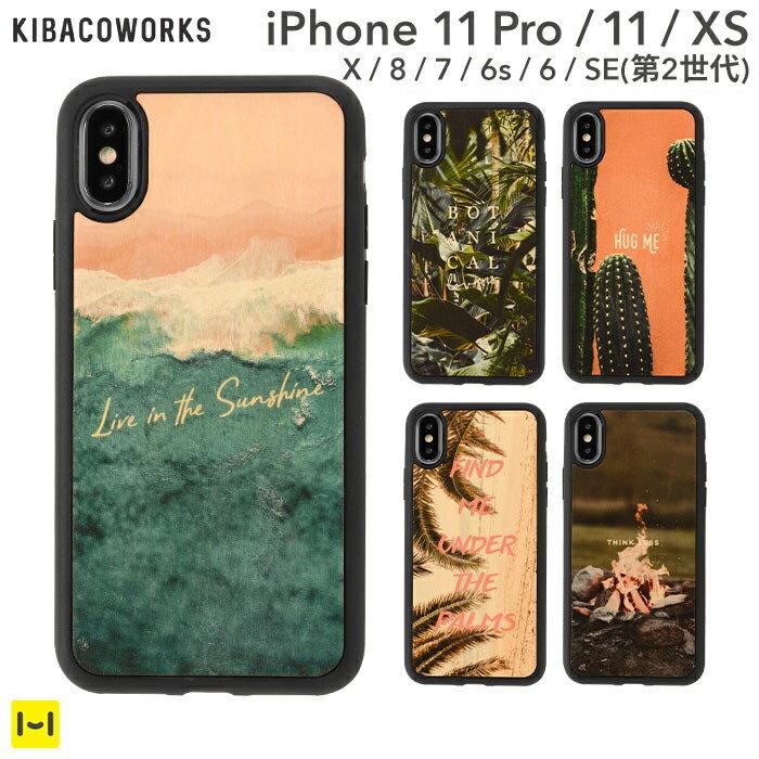 スマートフォン・携帯電話用アクセサリー, ケース・カバー iphone11 iPhone 11 Pro iPhoneXS iphoneX iphoneXR iphone8 7 6s6 kibaco WOOD iPhone Casexs 8 xr iphone 6s iphone iphone iphone10