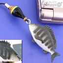 ギョ、ギョ!? 超リアルな魚ストラップリアルフィッシュ携帯ストラップ(クロダイ)RF-04