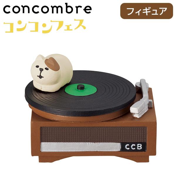 日用品雑貨・文房具・手芸, その他 DECOLE concombre ()