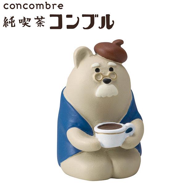 インテリア小物・置物, 置物  DECOLE concombre () combre