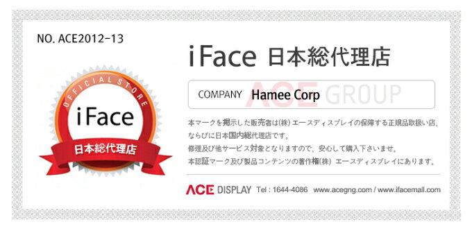 iface日本総代理店