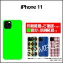 3D保護ガラスフィルム付 iPhone 11 アイフォン イレブンdocomo au SoftBankおひさま [ デザイン 雑貨 かわいい ] 3