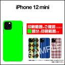 iPhone 12 mini アイフォン トゥエルブ ミニdocomo au SoftBankWood(木目調)レッド[ スマホカバー 携帯ケース 人気 定番 ] 3