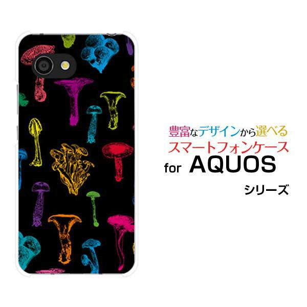 【メール便送料無料】AQUOS R2 compact zero [801SH] ea [606SH] Xx3 mini [603SH] Xx3 [506SH] Xx2 [502SH]アクオス シリーズハードケース/TPUソフトケースカラフルキノコ(ブラック)