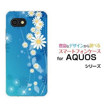 【メール便送料無料】AQUOS R2 compact zero [801SH] ea [606SH] Xx3 mini [603SH] Xx3 [506SH] Xx2 [502SH]アクオス シリーズハードケース/TPUソフトケース花流水[ 人気 定番 売れ筋 デザイン 雑貨 激安 特価 通販 ]