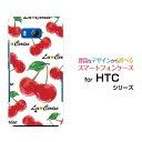 【メール便送料無料】HTC U11 [HTV33/601HT...
