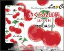 【メール便送料無料】【BASIO3 [KYV43] /BASIO [KYV32]】ベイシオハードケース/TPUソフトケースさくらんぼ柄(ホワイト)[ 雑貨 メンズ レディース プレゼント 激安 特価 通販 ]