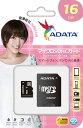 【メール便送料無料】Adata A-DATA SNH48 宮澤佐江 スペシャルパッケージ microSDHC 16GB Class4 エーデータ SD変換アダプター付属携帯機器向けの新しい超小型microSDHC[ 雑貨 メンズ レディース おしゃれ 激安 特価 通販 ]