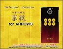 【メール便送料無料】arrows NX [F-01K][F-01J][F-02H][F-04G] Be [F-05J] SV [F-03H] Fit [F-01H]アローズ シリーズハードケース/TPUソフトケース家紋(其の肆)真田幸村[ 雑貨 メンズ レディース プレゼント 激安 特価 通販 ]