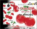 【メール便送料無料】arrows Be [F-04K][F-05J] NX [F-01K][F-01J][F-02H][F-04G] SV [F-03H] Fit [F-01H]アローズハードケース/TPUソフトケースさくらんぼ柄(ホワイト)[ 雑貨 メンズ レディース プレゼント 激安 特価 通販 ]
