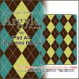 【メール便送料無料】iPad Air 2iPad AiriPad mini RetinaiPad miniハードケース/TPUソフトケースAegyle(アーガイル) type001docomo(ドコモ)・au(エーユー)・SoftBank(ソフトバンク)[ 人気 定番 売れ筋 デザイン 雑貨 激安 特価 通販 ]