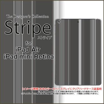 【メール便送料無料】iPad Air 2iPad AiriPad mini RetinaiPad miniハードケース/TPUソフトケースStripe(ストライプ) type006docomo(ドコモ)・au(エーユー)・SoftBank(ソフトバンク)[ 人気 定番 売れ筋 デザイン 雑貨 激安 特価 通販 ]