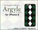 【メール便送料無料】iPhone XiPhone 8iPhone 8 Plus7/7 PlusSE6/6s 6 Plus/6s Plus5/5sハードケース/TPUソフトケースArgyle(アーガイル) type004[ 雑貨 メンズ レディース プレゼント 激安 特価 通販 ]