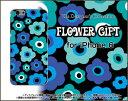 【メール便送料無料】iPhone XiPhone 8iPhone 8 Plus7/7 PlusSE6/6s 6 Plus/6s Plus5/5sハードケース/TPUソフトケースフラワーギフト(ブルー×グリーン)[ 雑貨 メンズ レディース プレゼント 激安 特価 通販 ]