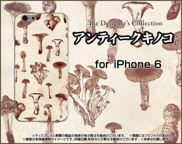 【メール便送料無料】iPhone XiPhone 8iPhone 8 Plus7/7 PlusSE6/6s 6 Plus/6s Plus5/5sハードケース/TPUソフトケースアンティークキノコ[ 雑貨 メンズ レディース プレゼント 激安 特価 通販 ]