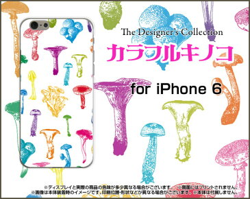 【メール便送料無料】iPhone XiPhone 8iPhone 8 Plus7/7 PlusSE6/6s 6 Plus/6s Plus5/5sハードケース/TPUソフトケースカラフルキノコ(ホワイト)[ 雑貨 メンズ レディース プレゼント 激安 特価 通販 ]