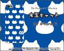 【メール便送料無料】iPhone XiPhone 8iPhone 8 Plus7/7 PlusSE6/6s 6 Plus/6s Plus5/5sハードケース/TPUソフトケース水玉キャット(ブルー)[ 雑貨 メンズ レディース プレゼント 激安 特価 通販 ]
