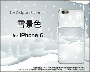 オリジナルデザインハードケース/TPUソフトカバー【iPhone5s (アイフォン5s)/スマホカバー/doco...
