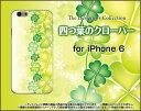 オリジナルデザインハードケース/TPUソフトケース【iPhone 6/6s 6Plus/6sPlus 5/5s】/スマホカ...