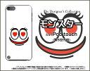 【メール便送料無料】iPod touch 6GiPod touch 5Gハードケース/TPUソフトケースモンスター1[ アイポッドタッチ アイポットタッチ ケース カバー ][ 雑貨 メンズ レディース プレゼント 激安 特価 通販 ]