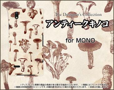 【メール便送料無料】MONO [MO-01K][MO-01J]モノハードケース/TPUソフトケースアンティークキノコ[ 雑貨 メンズ レディース プレゼント 激安 特価 通販 ]