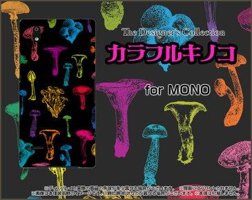 【メール便送料無料】MONO [MO-01K][MO-01J]モノハードケース/TPUソフトケースカラフルキノコ(ブラック)[ 雑貨 メンズ レディース プレゼント 激安 特価 通販 ]