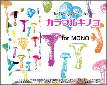 【メール便送料無料】MONO [MO-01K][MO-01J]モノハードケース/TPUソフトケースカラフルキノコ(ホワイト)[ 雑貨 メンズ レディース プレゼント 激安 特価 通販 ]