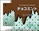 【メール便送料無料】MONO [MO-01K][MO-01J]モノハードケース/TPUソフトケースチョコミント[ 雑貨 メンズ レディース プレゼント 激安 特価 通販 ]