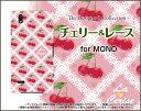 【メール便送料無料】MONO [MO-01K][MO-01J]モノハードケース/TPUソフトケースチェリー&レース[ 雑貨 メンズ レディース プレゼント 激安 特価 通販 ]