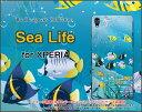【メール便送料無料】XPERIA XZ1 [SO-01K/SOV36/701SO] XZ1 Compact [SO-02K] XZ Premium [SO-04J] XZs/XZエクスペリアハードケース/TPUソフトケースSea Life[ 雑貨 メンズ レディース プレゼント 激安 特価 通販 ]