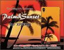 【メール便送料無料】XPERIA XZ1 [SO-01K/SOV36/701SO] XZ1 Compact [SO-02K] XZ Premium [SO-04J] XZs/XZエクスペリアハードケース/TPUソフトケースPalm&Sunset[ 雑貨 メンズ レディース プレゼント 激安 特価 通販 ]