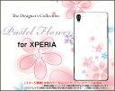 【メール便送料無料】XPERIA XZ1 [SO-01K/SOV36/701SO] XZ1 Compact [SO-02K] XZ Premium [SO-04J] XZs/XZエクスペリアハードケース/TPUソフトケースPastel Flower type004[ 雑貨 メンズ レディース プレゼント 激安 特価 通販 ]