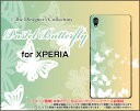 【メール便送料無料】XPERIA XZ1 [SO-01K/SOV36/701SO] XZ1 Compact [SO-02K] XZ Premium [SO-04J] XZs/XZエクスペリアハードケース/TPUソフトケースPastel Butterfly[ 雑貨 メンズ レディース プレゼント 激安 特価 通販 ]