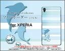 【メール便送料無料】XPERIA XZ1 [SO-01K/SOV36/701SO] XZ1 Compact [SO-02K] XZ Premium [SO-04J] XZs/XZエクスペリアハードケース/TPUソフトケースマリンボーダー(イルカ)[ 雑貨 メンズ レディース プレゼント 激安 特価 通販 ]