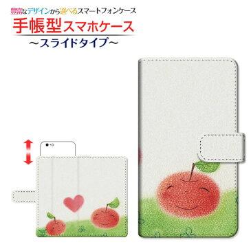 iPhone 8 Plus 対応 手帳型 スマホケース スライドタイプ ラブりんご やの ともこ Apple アップル メール便 送料無料 イラスト りんご ハート [ メンズ レディース おしゃれ かわいい ]