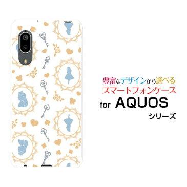 液晶保護フィルム付 AQUOS sense3 アクオス センススリー[SH-02M/SHV45]docomo au UQ mobileアリス ドット ホワイトブルー[ おしゃれ プレゼント 誕生日 記念日 ]