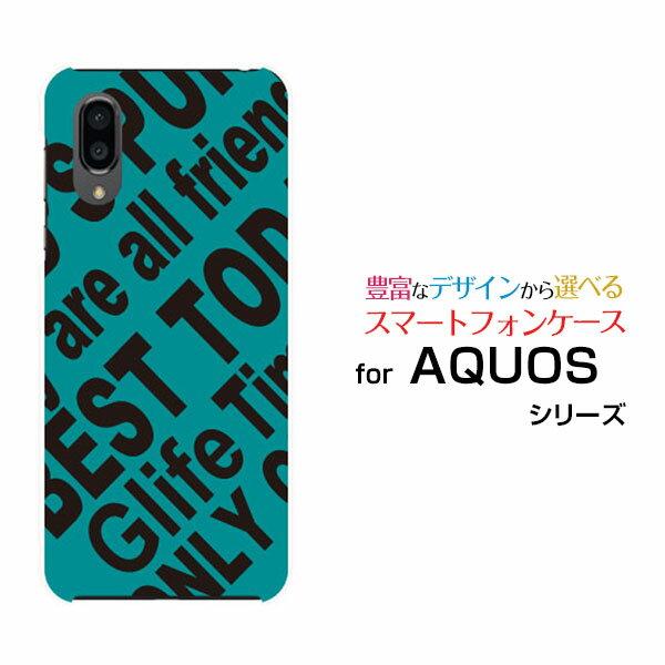 液晶保護ガラスフィルム付AQUOS sense3 plus Rakuten UN-LIMITRakuten Mobile 楽天モバイルRogo (TURQUOISE)[ デザイン 雑貨 かわいい ]