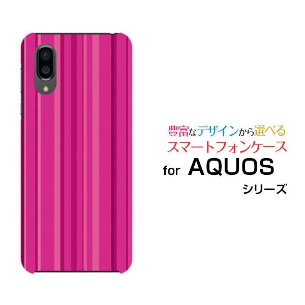 AQUOS sense3 plus Rakuten UN-LIMITRakuten Mobile 楽天モバイルビビッドピンクストライプ[ おしゃれ プレゼント 誕生日 記念日 ]