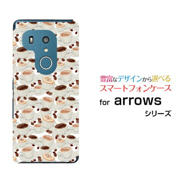 arrows Be3 アローズ ビースリー[F-02L]docomoコーヒーカップ[ スマホカバー 携帯ケース 人気 定番 ]