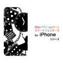 iPhone XS アイフォン テンエスdocomo au
