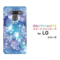 LG K50 エルジー ケイフィフティーSoftBankきらめく雪の結晶[ スマホカバー 携帯ケース 人気 定番 ]