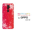 OPPO A5 2020 Rakuten UN-LIMIT 対応 オッポ エーファイブ 2020Rakuten Mobile 楽天モバイル雪の結晶[ デザイン 雑貨 かわいい ]