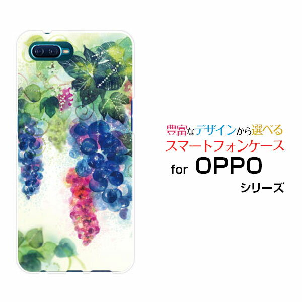 OPPO Reno A Rakuten UN-LIMIT対応 オッポ レノ エーRakuten Mobile 楽天モバイルGrapegirden[ デザイン 雑貨 かわいい ]