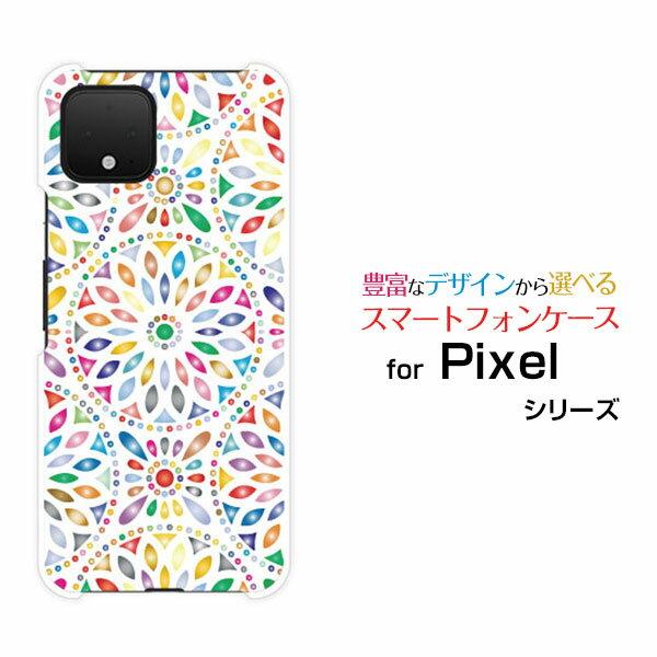 液晶保護ガラスフィルム付 Google Pixel 4 XL グーグル ピクセル フォー エックスエルSoftBank万華鏡[ デザイン 雑貨 かわいい ]