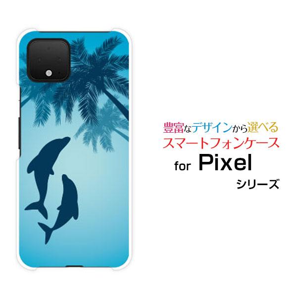 液晶保護ガラスフィルム付 Google Pixel 4 グーグル ピクセル フォーSoftBankイルカとヤシの木[ スマホカバー 携帯ケース 人気 定番 ]